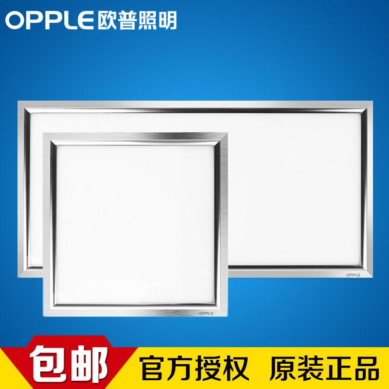 欧普照明厨房灯卫生间嵌入式300*600平板天花铝扣板led集成吊顶灯