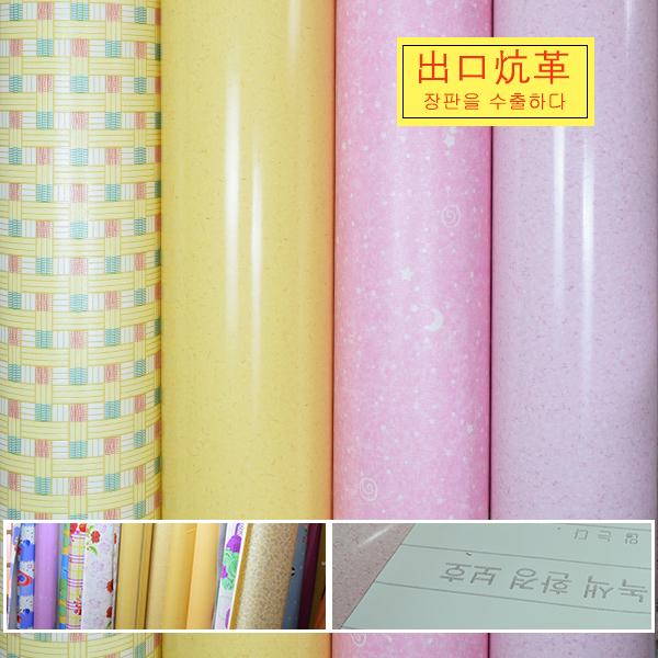 电热炕韩国地板革东北炕革炕席炕垫加厚耐磨防滑防水塑料火炕家用