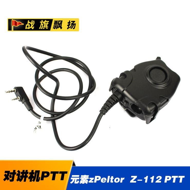 Z-TAC элемент Z112 PTT zPeltor тактический наушники для говорить машина специально PTT