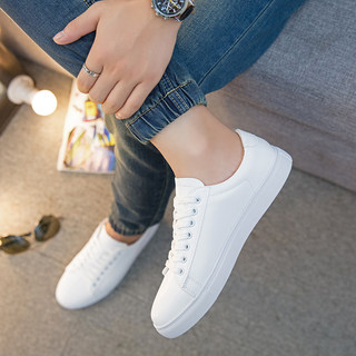 Winter men's shoes small white shoes 2020 new South Korean style breathable white board shoes boy's fashion shoes versatile casual shoes