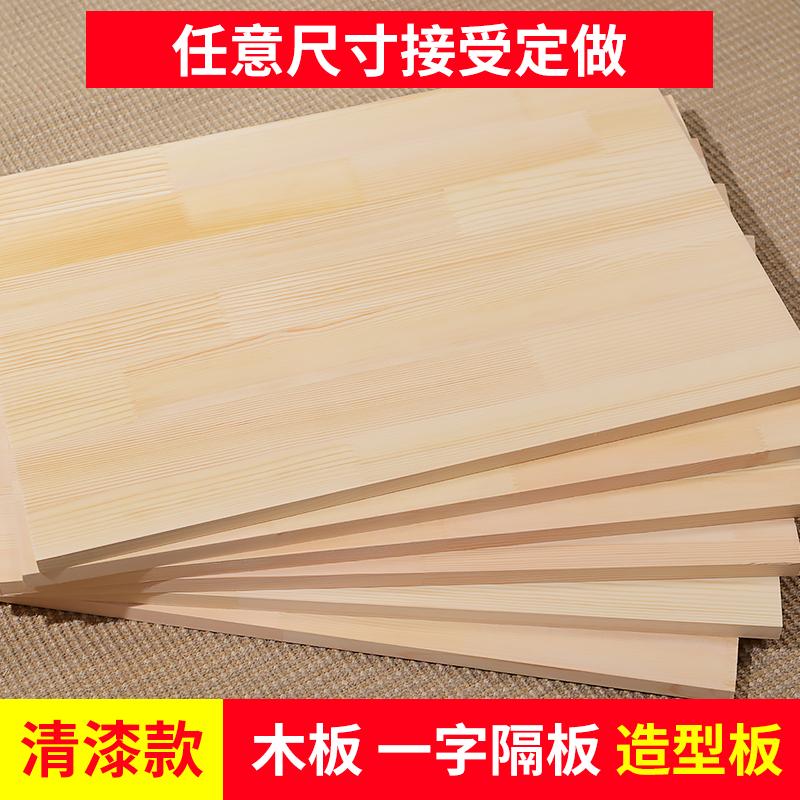 Tùy chỉnh gỗ rắn véc ni từ phân vùng kệ tường kệ tường đột lỗ kệ kệ kệ kệ - Kệ