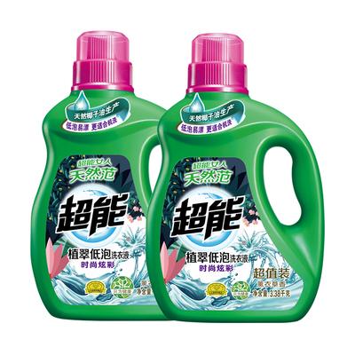 【超能】植翠炫彩洗衣液13.52斤