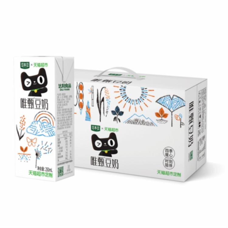 拍2件【豆本豆】唯甄豆奶共48盒
