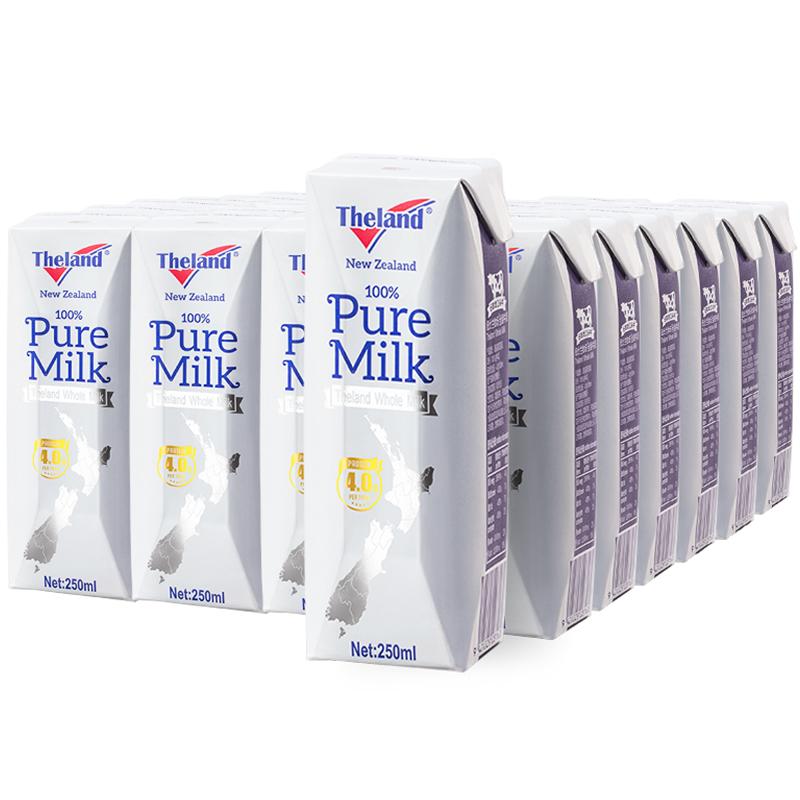 新西兰原装进口 纽仕兰 4.0g乳蛋白全脂纯牛奶 250mlx24盒