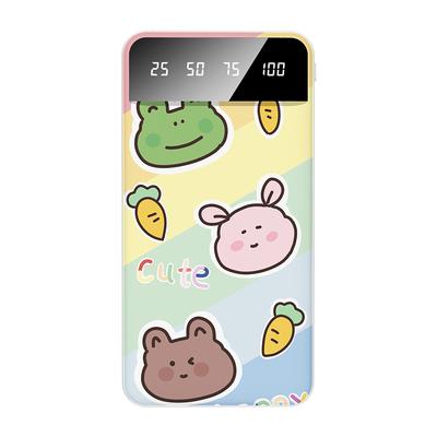 范兮充电宝超薄小巧便携移动电源轻薄100000M手机专用可爱女款mini迷你20000毫安快冲适用于苹果oppo华为vivo