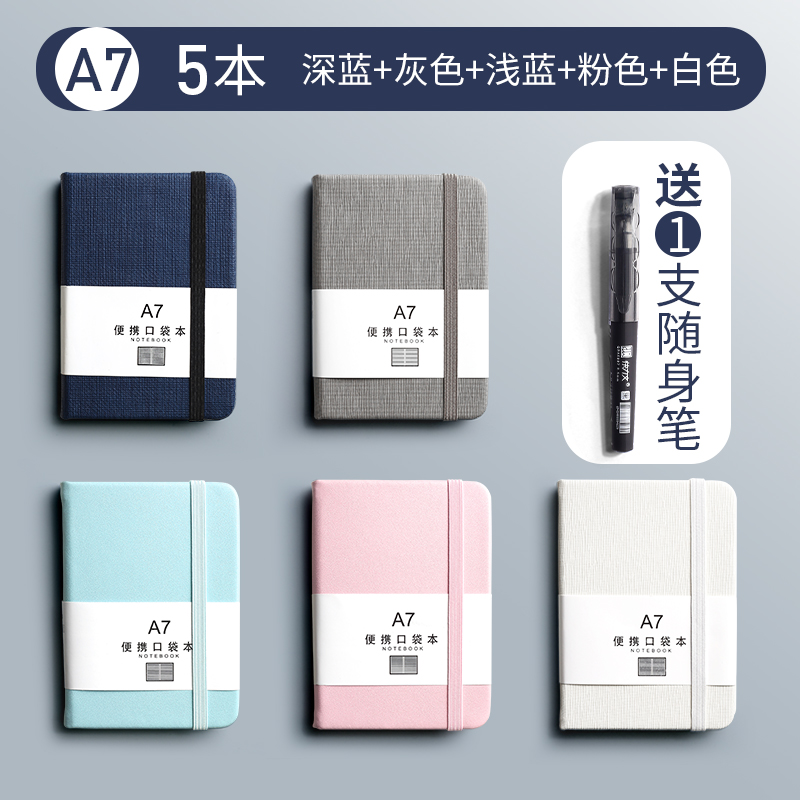 A7 Dark Blue + Gray + Light Blue + White + Pink / 5 Pack