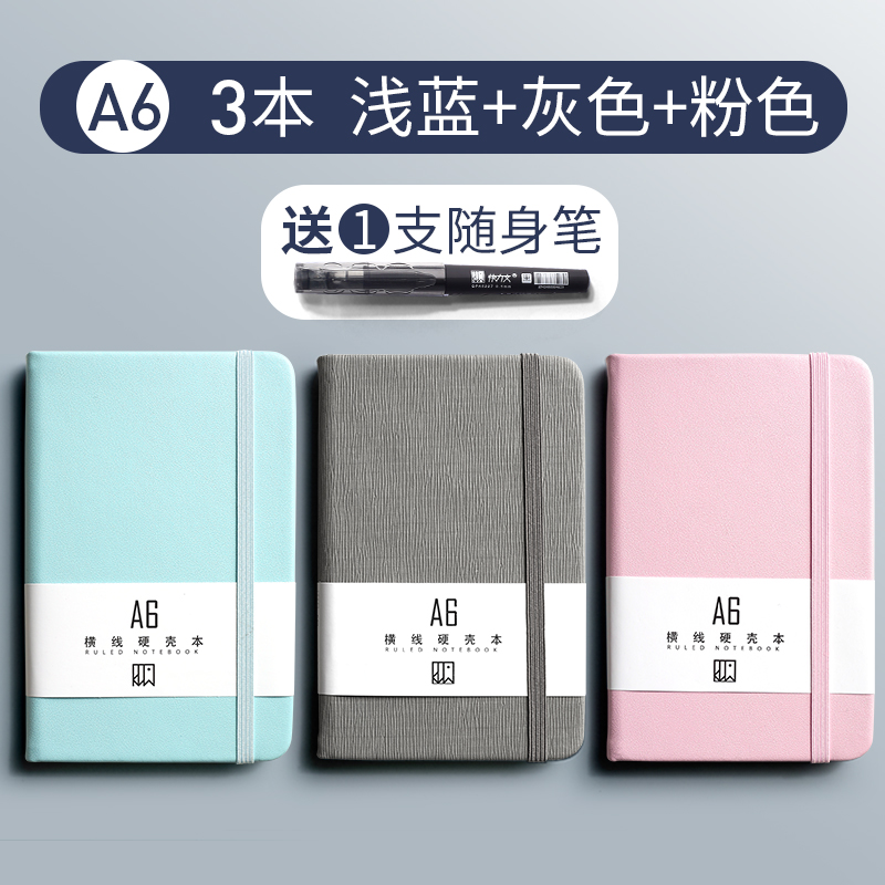 A6 Light Blue + Pink + Gray / 3 Pack