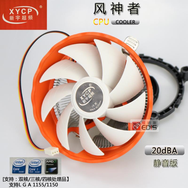 超频新宇风神12cm电脑电源风扇风扇v风神LED发光台式机机箱散热器
