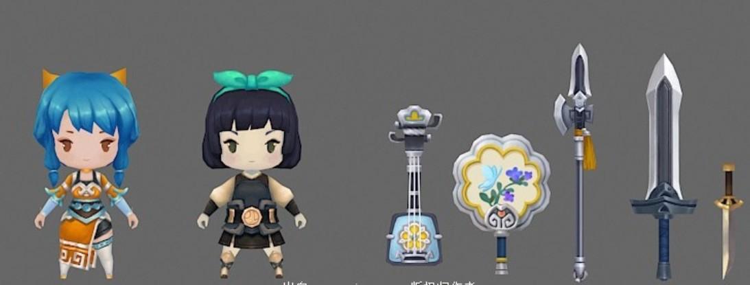 萌萌的娃娃max 角色模型集合 3d模型美术设计必备资源 Q版人物