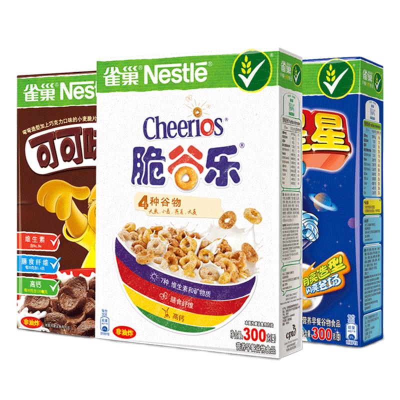 【金星推荐】雀巢脆谷乐干吃麦片3盒装