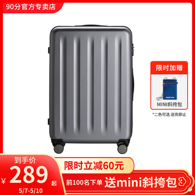 Xiaomi suitcase 90 points travel box men and women 24 inch universal wheel 20 inch trip box 28 inch mute boarding box