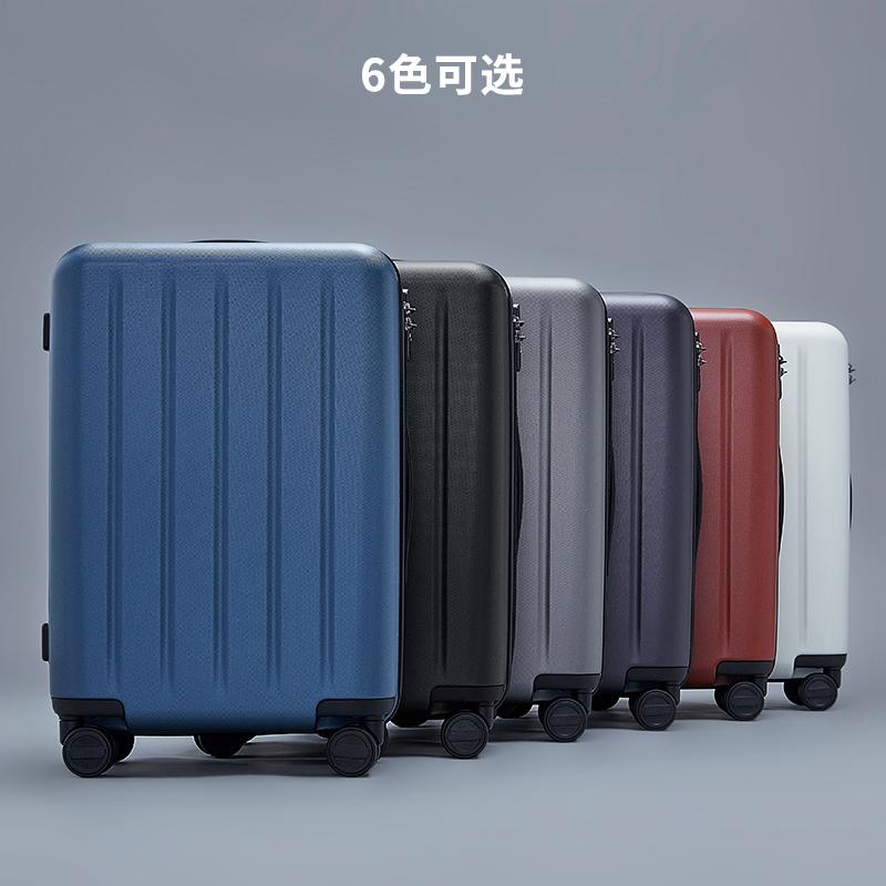 小米90分行李箱男24寸拉桿箱女萬向輪28寸大容量旅行箱20寸登機箱
