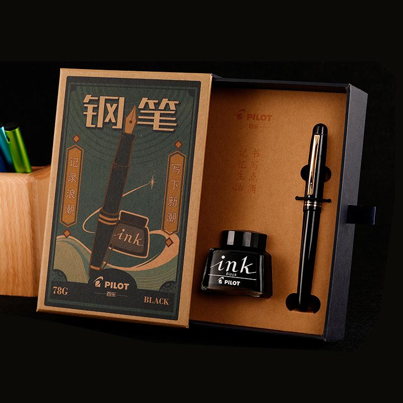 百乐78G生日钢笔钢笔男士送礼学生礼物复古正品专用日本进口练字