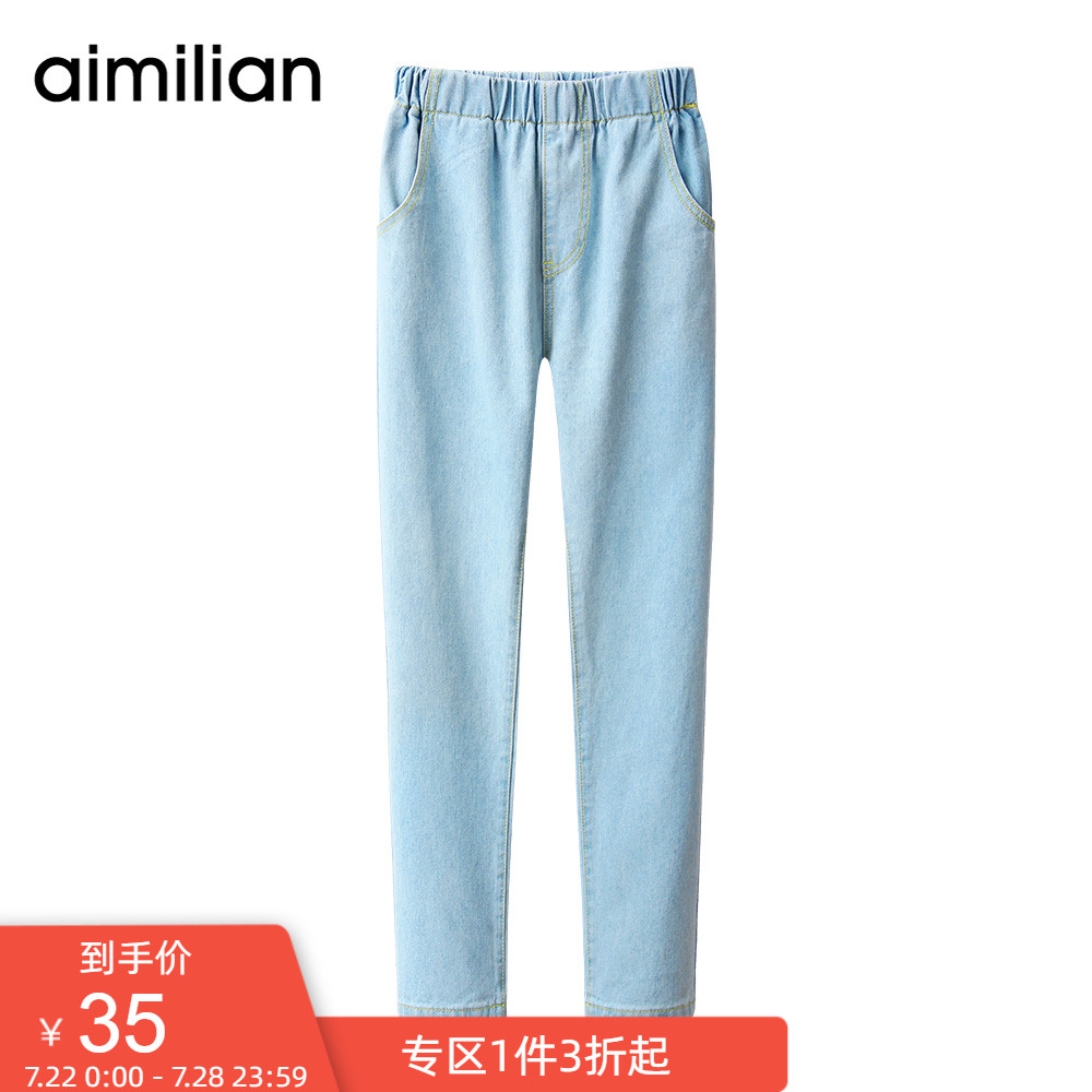 Amy Love cotton straight jeans female summer Korean version of the high waist nine pants light-colored old feet pencil pants thin