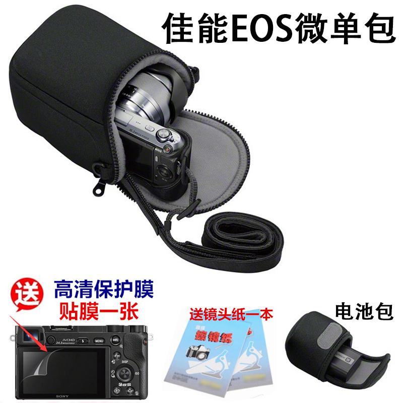 Túi đựng máy ảnh đơn Canon EOS M2 M3 M6 M10 M50 15-45mm Một vai bảo vệ cầm tay chống nước - Phụ kiện máy ảnh kỹ thuật số