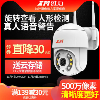 4g card camera wireless wifi mobile phone remote high-definition night vision home 360-degree panoramic monitor outdoor
