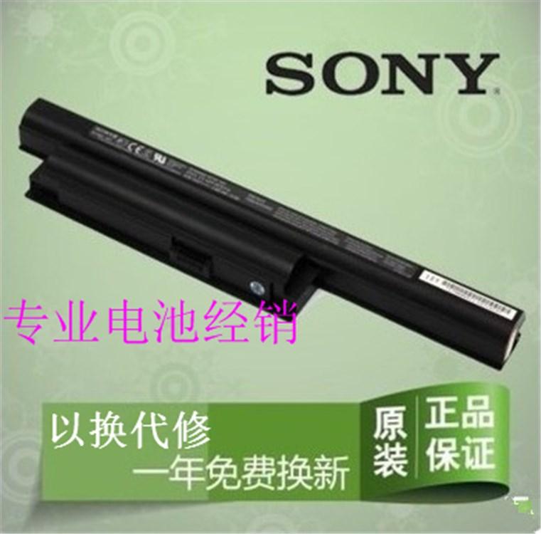 原装索尼SONYSVE141141PP131313TSVE14111411SS66C笔记本电池