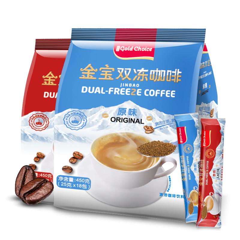 金宝咖啡马来西亚进口白咖啡 榛果味三合一速溶咖啡粉条装600g