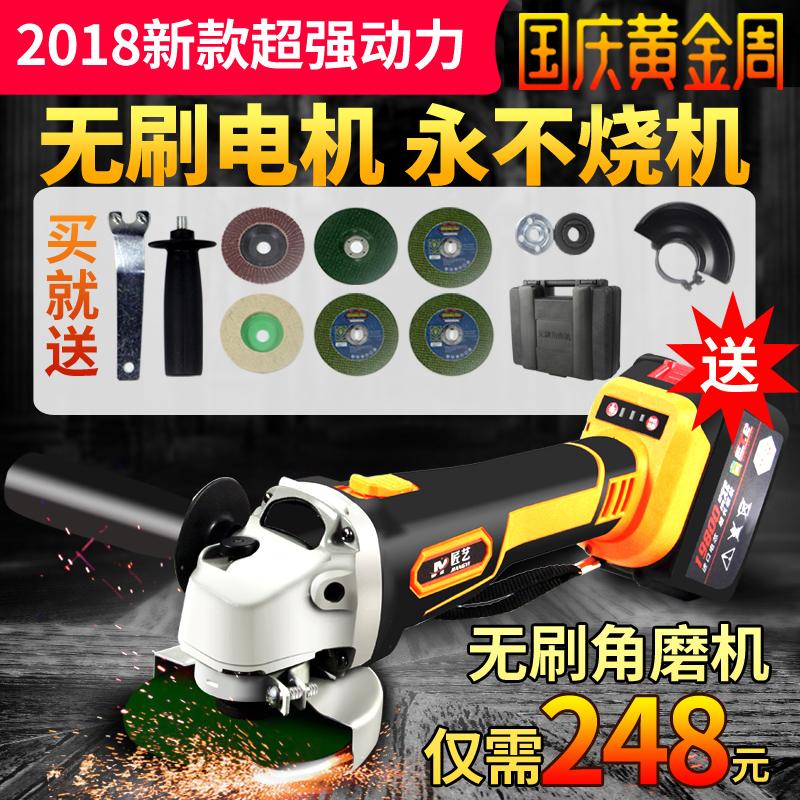 Без Кисточка для зарядки угловой шлифовальной литиевой батареи многофункциональная полировальная машина для резки шлифовальной машины