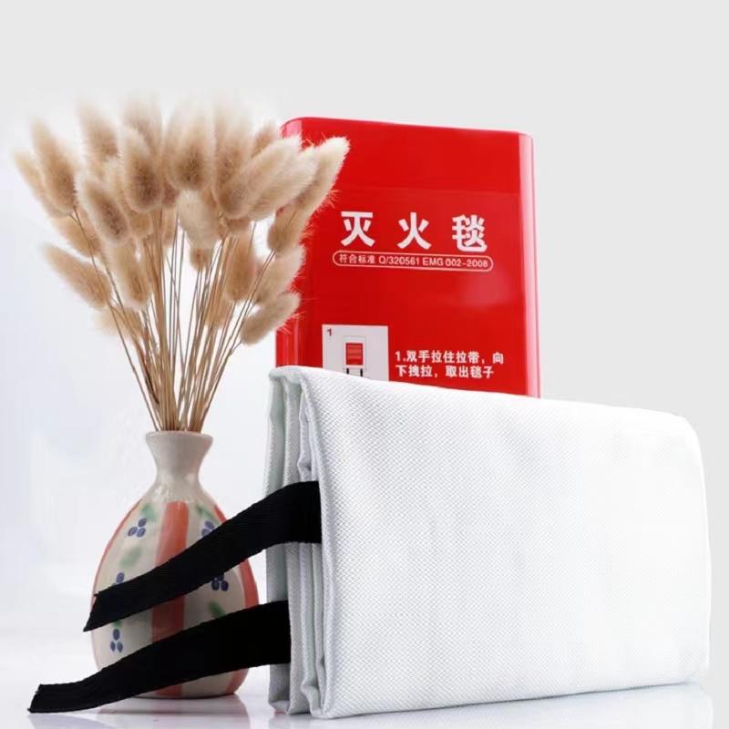 【东消】家用玻璃纤维硅胶防火毯