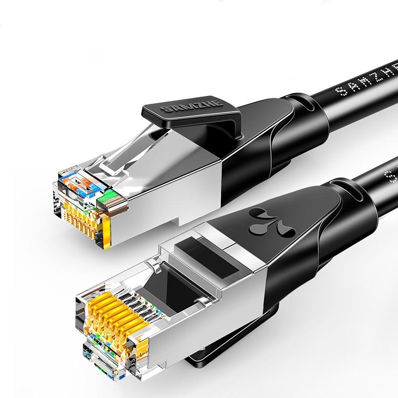 山泽七类7万兆屏蔽网线成品家用电脑路由器宽带cat7高速千兆纯铜
