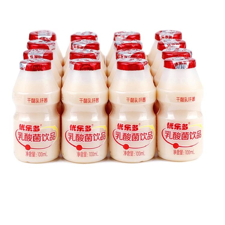 优乐多乳酸菌饮品饮料儿童早餐原味酸奶益生菌牛奶整箱100ml*16瓶