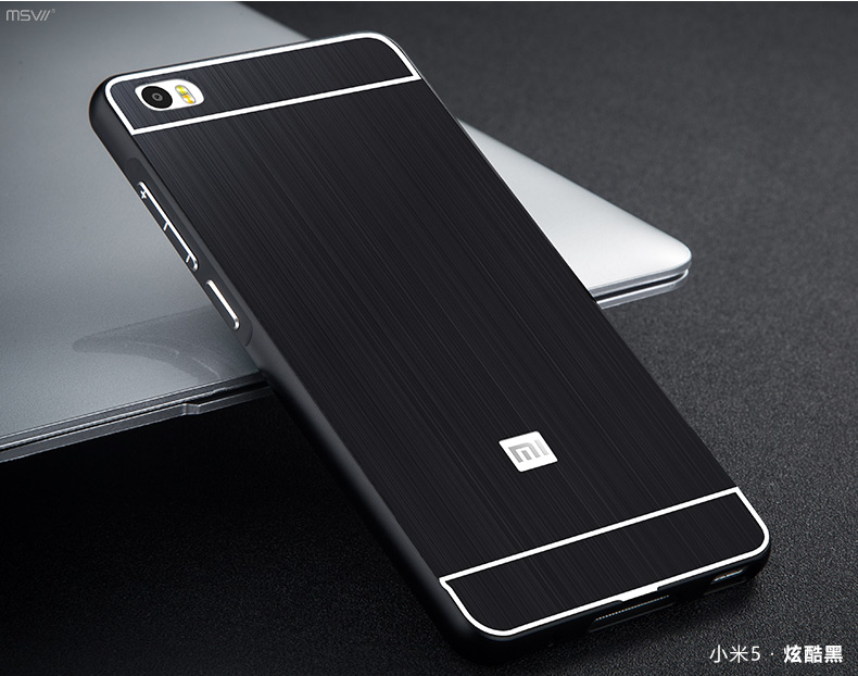 pretty nice 91fb7 aa942 US $108.99 |Original MSVII Brand case Xiaomi MI 5 case Aluminum Metal Frame  & Brushed Plastic neo armor for Xiaomi 5 Mi5 With Free Gift on ...
