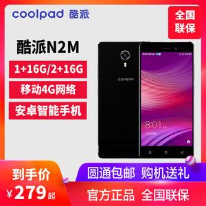 Coolpad/酷派 MTS-T0 酷派N2M移动4G安卓智能手机官方正品老年人手机智能手机正品100-300元500元以下正品
