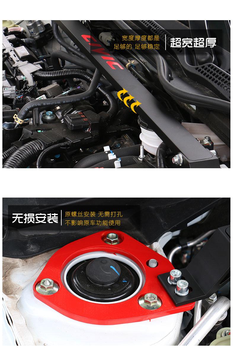 Thanh chắn cân bằng động cơ Honda Civic 17-18 - ảnh 11