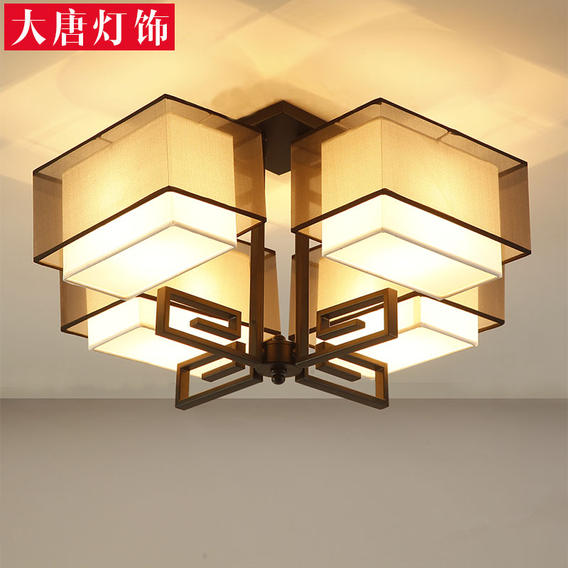 Usd 130 54 New Chinese Ceiling Lamp Style Modern