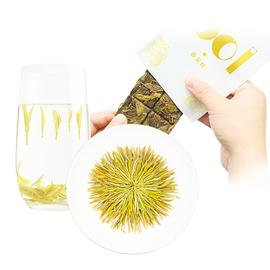 300g安吉白茶黄金芽茶叶新茶绿茶