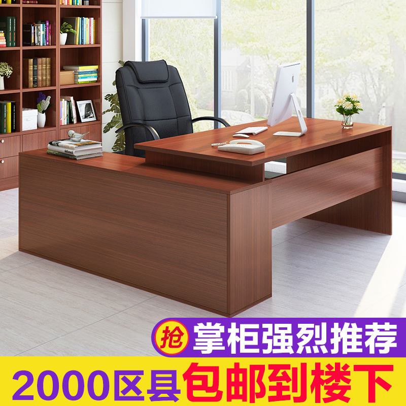 Office Furniture Boss Desk Executive Desk Sleek Minimalist Manager Desk  Table Desk Modern Minimalist Desk