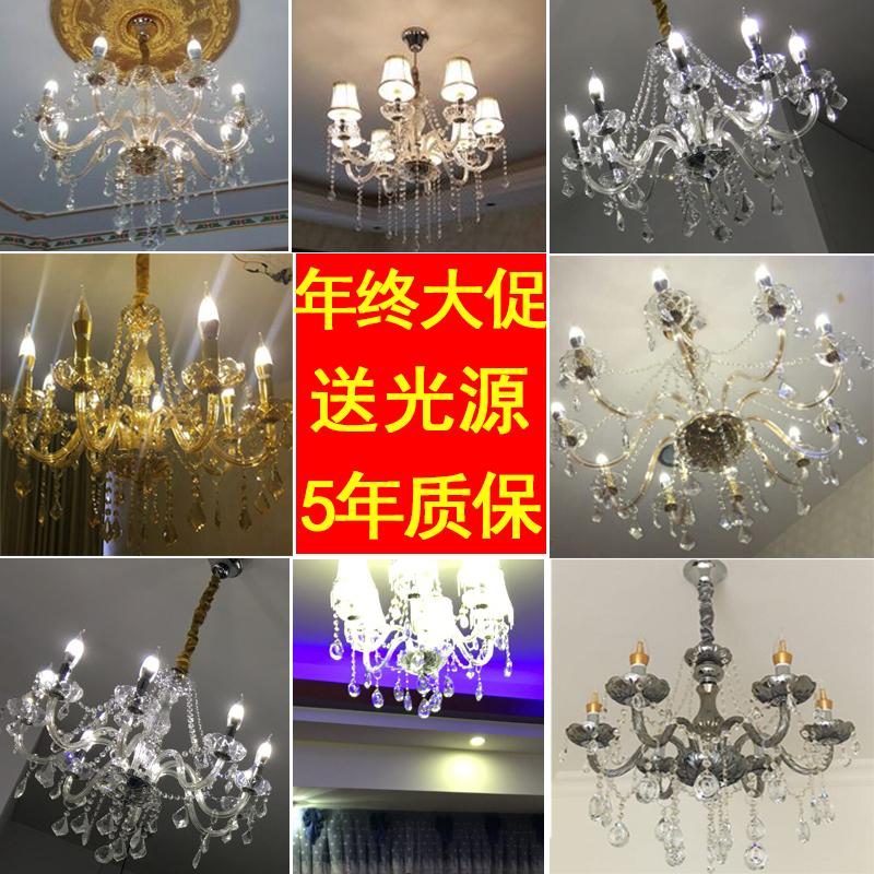 欧式水晶吊灯客厅水晶灯饰餐厅灯卧室简欧复古灯具蜡烛灯大厅吊灯