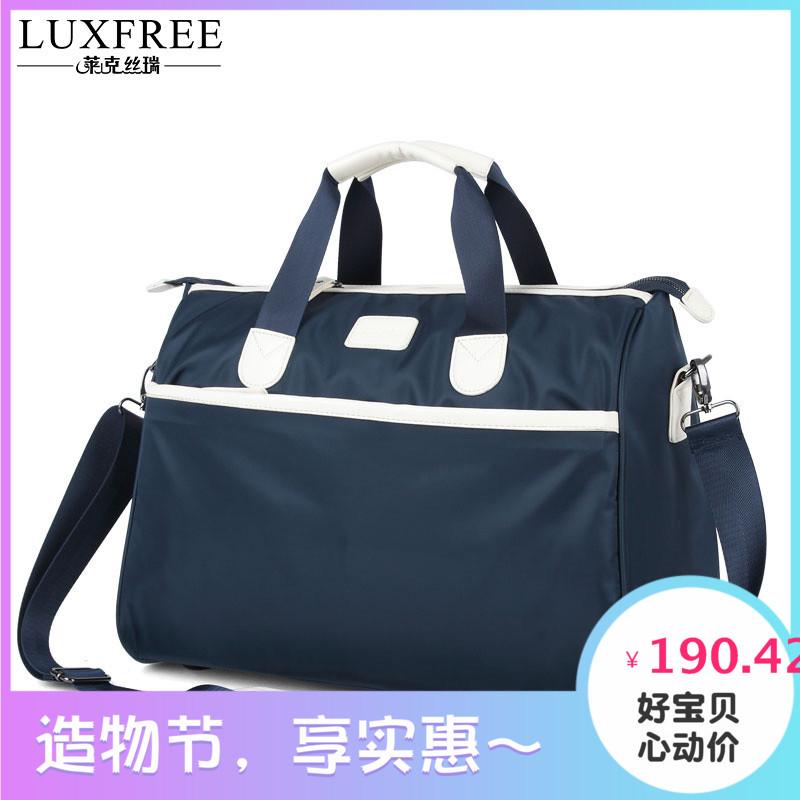 手提旅行包女短途商务出差行李包防水轻大容量旅游包休闲男旅行袋