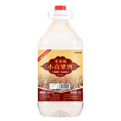 泸州清香型白酒62度5L小高粱纯粮食桶装白酒高度散装酒10斤大桶