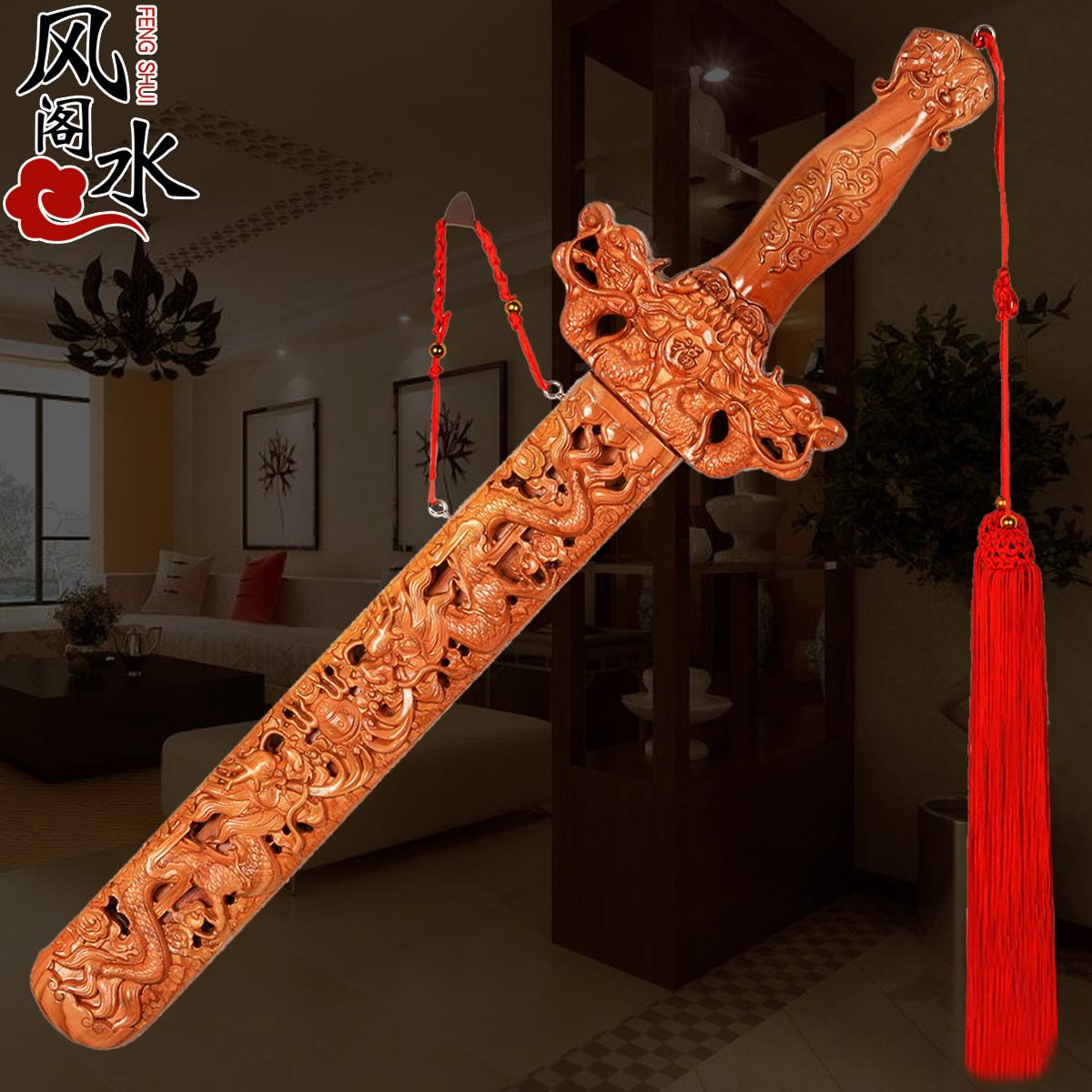 Фэн-шуй павильон жир город красное дерево меч украшение резьба по дереву кулон домой декоративный статья качели установить резьба двойной дракон дорога ученый меч