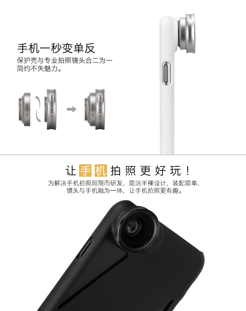 MOMAX X-LENS 2-in-1 Super 15x Macro + 120° Wide-angle Lens Case Cover for Apple iPhone 7