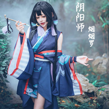 Yin and Yang is not awakening Luo Yanyan COS clothing clothes games anime cosplay costume props female pipe spot