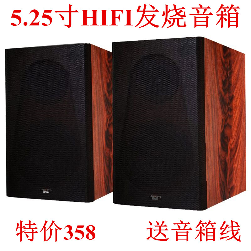 HIFI Bookshelf Speakers Passive Wood Home Fever Solid Monitor Front Car Audio Stereo DIY Surround Cinema