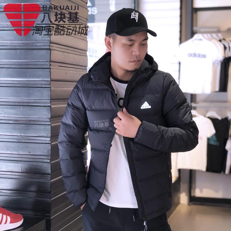 Áo khoác Adidas nam 2019 mùa đông ấm áp thể thao giản dị trùm đầu xuống áo khoác BQ2001 DZ1427 - Thể thao xuống áo khoác