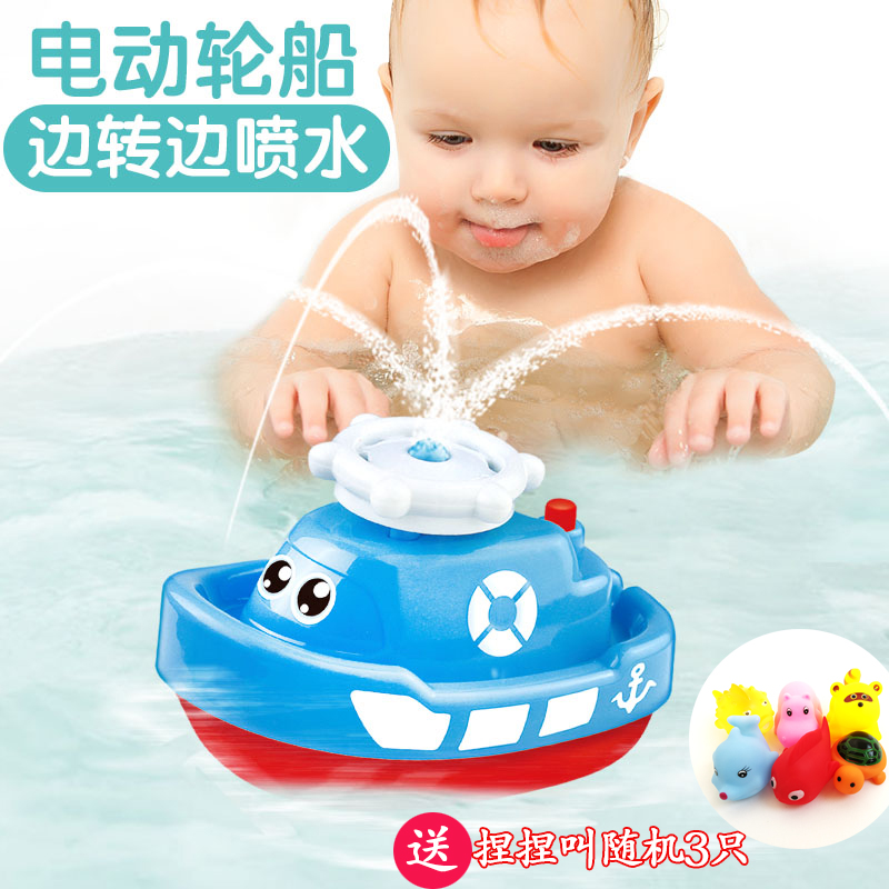USD 10.61] Baby bath toys boys girls Electric spray water to float a ...
