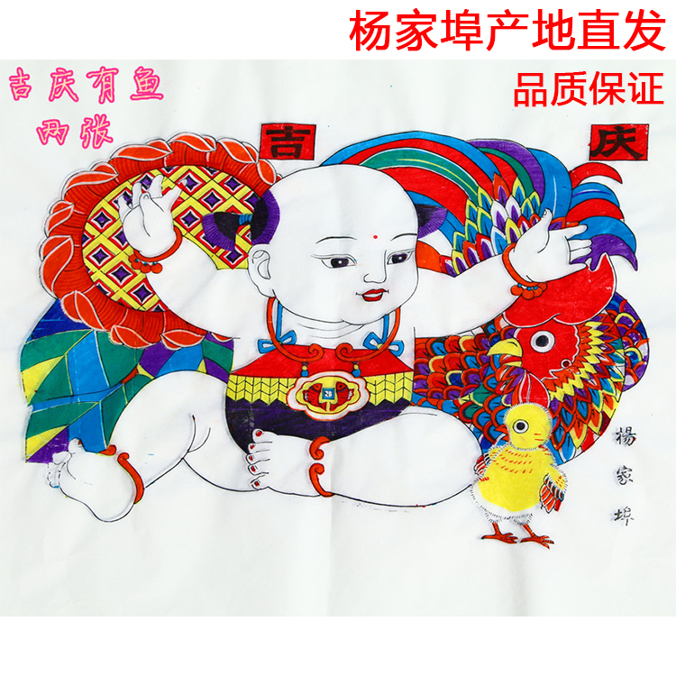 Yang Jiaxuan wood plate annual painting hand-made non-relicji Jiqing has fish doll children's traditional Chinese-style foreign affairs gifts.