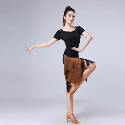 Latin skirt dress for female adults