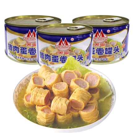 美宁 猪肉蛋卷午餐肉罐头380g*3罐