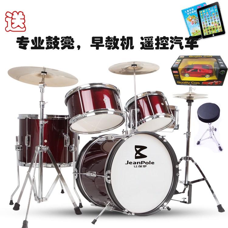 Trẻ em mới bắt đầu chơi trống Bộ gõ Tây phương 3-12 món quà sinh nhật (không phải đồ chơi)