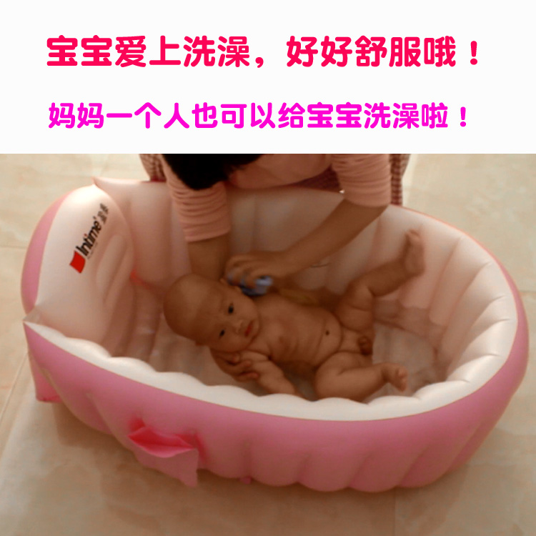Modern Inflatable Baby Bath Tub Elaboration - Bathtubs For Small ...