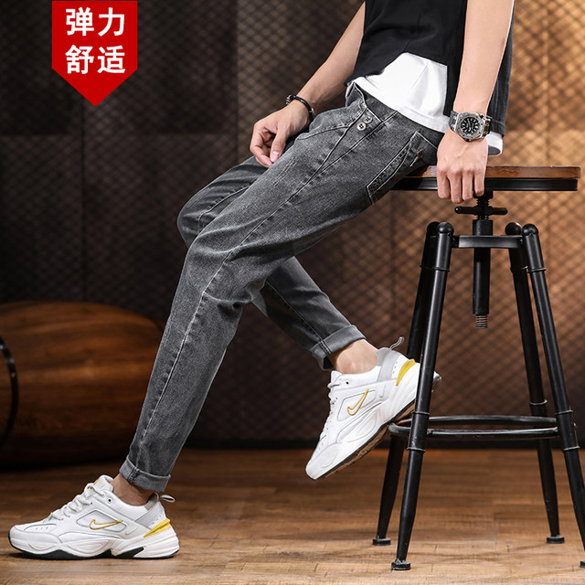 Spring and autumn new high-end stretch smoky gray jeans men's trendy brand foot pants Korean men's small straight trousers trend