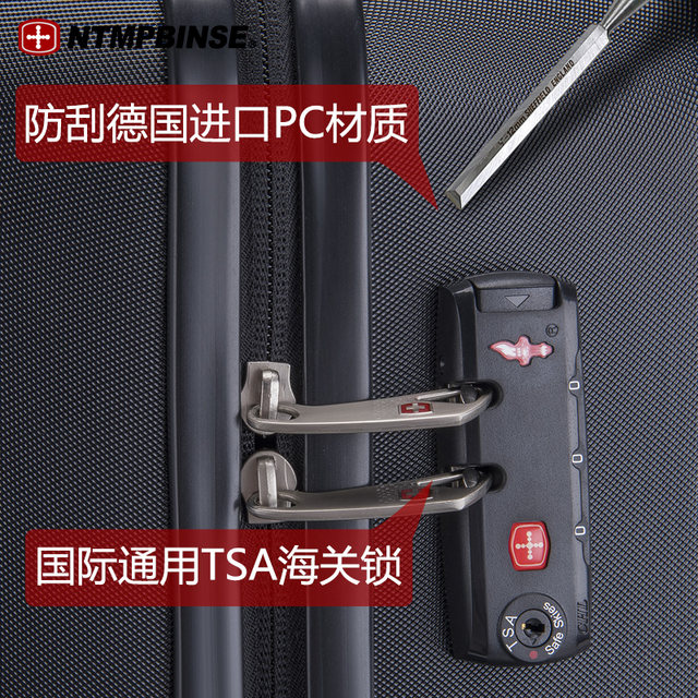 Swiss Army Knife Trolley Case Universal Wheel Zipper Luggage Ladies Bag 20 Inch Travel Luggage Handheld Password Box