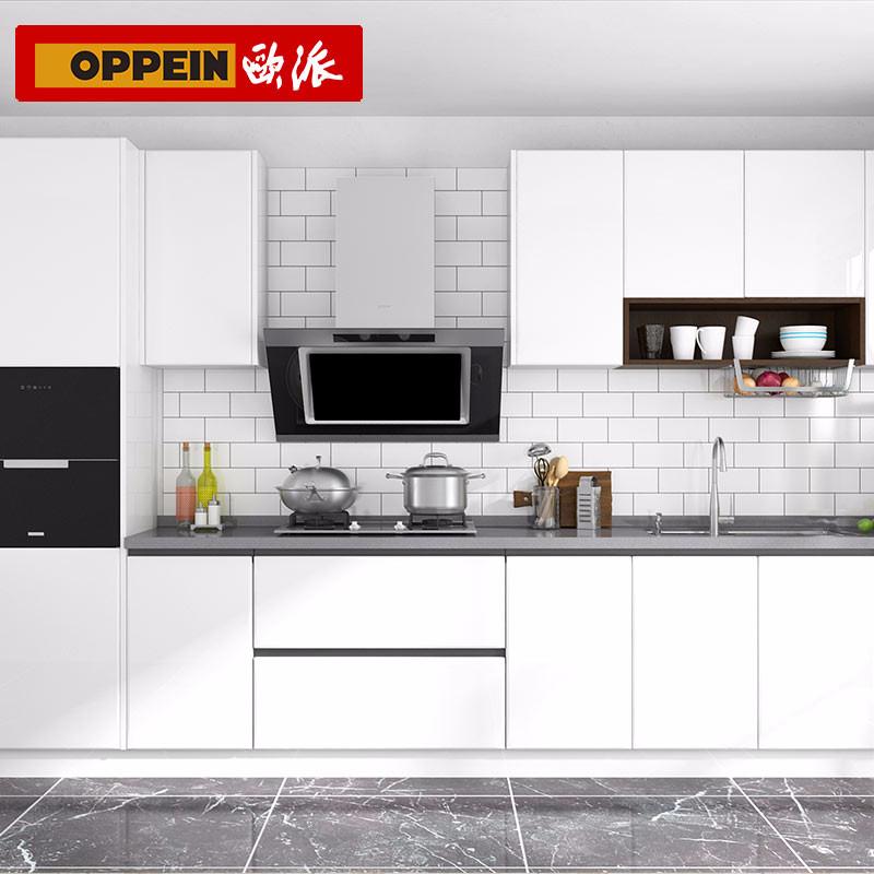 USD 521.79] Oupai kitchen Cabinet whole kitchen cabinets custom ...