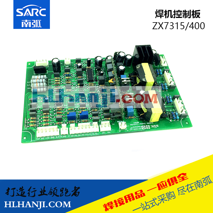 Tools Welding Machine Circuit Board Igbt Welder Control Panel 315 Control Panel Qingdao Welding Machine Circuit Board Power Tool Accessories